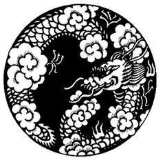 Wu Ji Tao Martial A.