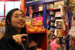 Christina JooYeon C.