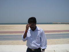 Shivam