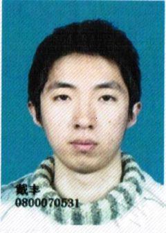 Feng D.