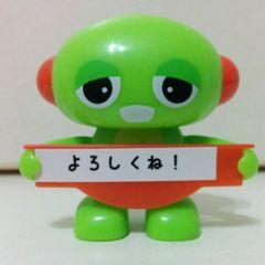 Chikayuki H.