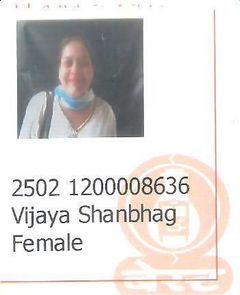 Vijaya S.