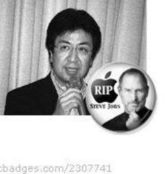 Ichiro M.