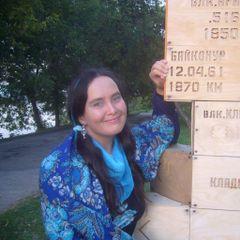 Anastasiya 'Stacy' R.
