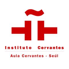 Instituto Cervantes of S.