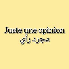 Juste Une O.