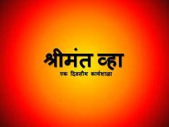 OM Vastu by Mahesh J.