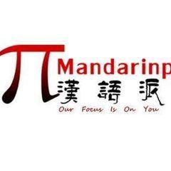 Mandarinpi