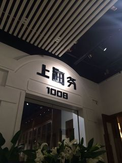 ShanghaiWu G.