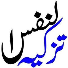 ابو عبد ا.