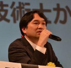 Atsuhiro M.