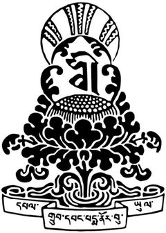 Palyul Changchub Dargyeling D.