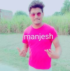 Manjesh