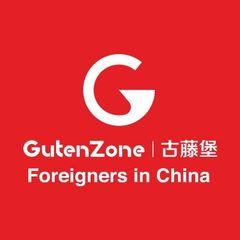 GutenZone Chinese C.