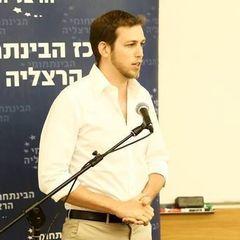 Aviv S.