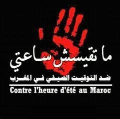 Maroc N.