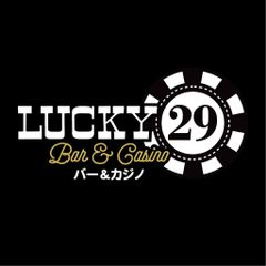 Lucky 2.