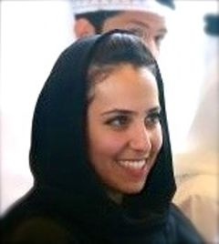 Farah Al Q.