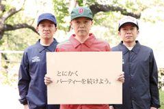 Hisashi Y.