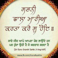Santokh Singh P.