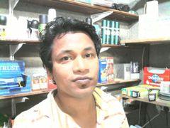 Hamidul Shahed H.