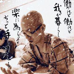 Yusuke T.