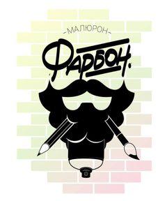 Farbon M.
