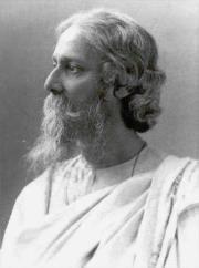 Ramaraju G.