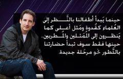 Mohmed Abu M.