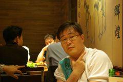 Seongwoon N.