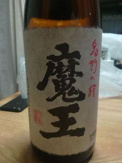 Shunichio