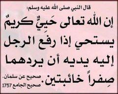 أبو عبد الرزاق و.
