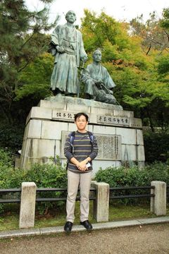 Chih Hao C.