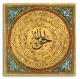 Sultan A.