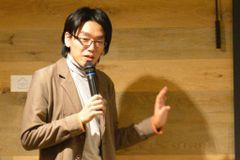 Hishikawa T.