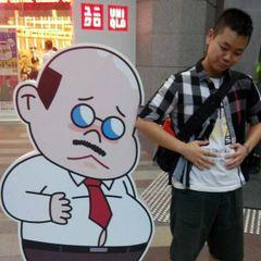 Chan Wai M.