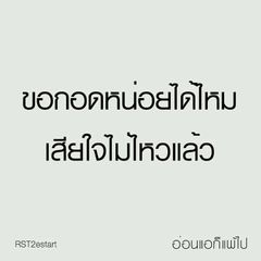 Restro S.