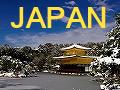 Mundiñol Japan 日本で会おう