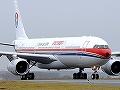 Mundiñol Airlines